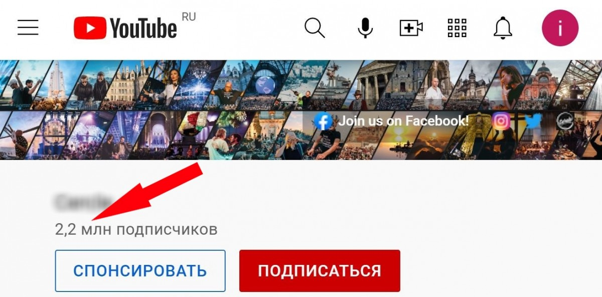 купить подписчиков youtube канала