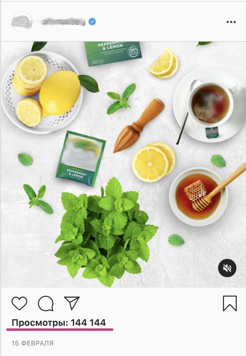 купить просмотры instagram сторис