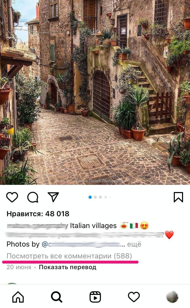 купить отзывы instagram живые