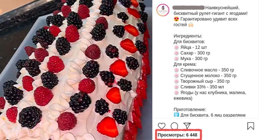 накрутка просмотров instagram без регистрации